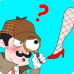 Clue Hunter v1.0.5 Apk Mod (Infinite Money / No ADS)